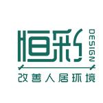 杭州恒彩装饰工程有限公司 - 杭州装修公司