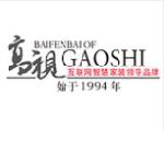 上海高视建筑装饰工程有限公司