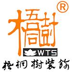 北京梧桐树建筑装饰设计有限公司 - 北京装修公司