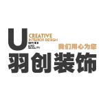 上海羽创建筑装饰设计工程有限公司 - 上海装修公司