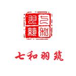 河北七和羽筑装饰工程有限公司 - 衡水装修公司