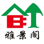 岑溪市雅景阁装饰设计有限公司 - 梧州装修公司