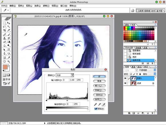 美女的秀发 PS纯色背景抠图 2