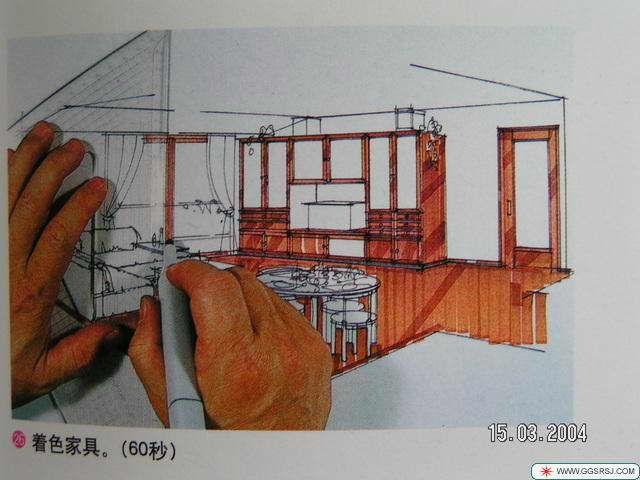 马克笔手绘图步骤教程 高清图片