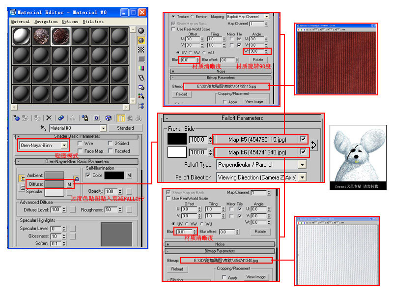 vray材质参数 vray材质参数付图解 3dmax vray材质参数